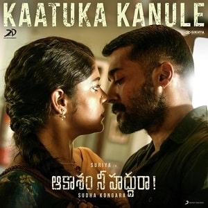 Aakasam Nee Haddura Naa Songs Download
