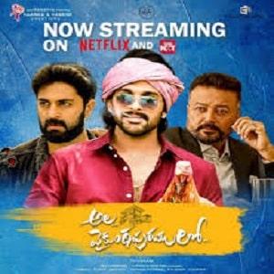 Ala Vaikuntapuramlo naa songs download