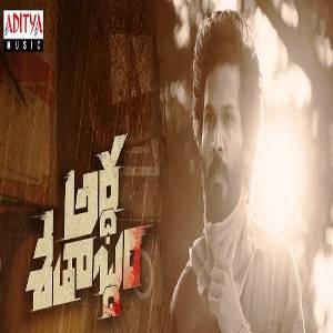 Ardhashathabdam naa songs download