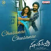 Chusanae Chusanae naa songs download