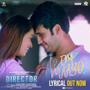 Em Maayo naa songs download