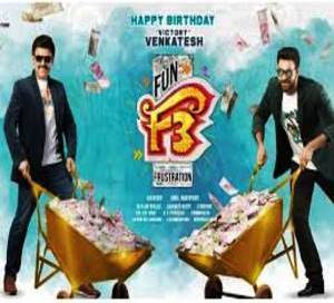 F3 naa songs download