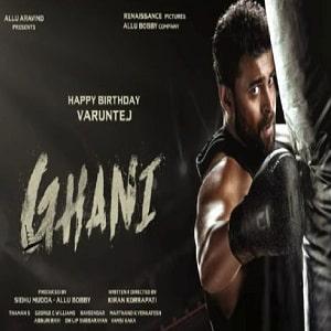 Ghani naa songs download