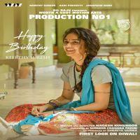 Good Luck Sakhi naa songs download