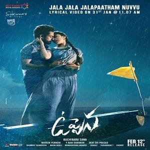 Jala Jala Jalapatham Nuvvu naa songs download