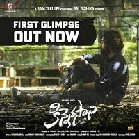 Kinnerasani naa songs download