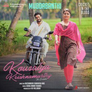 Kousalya Krishnamurthy naa songs download