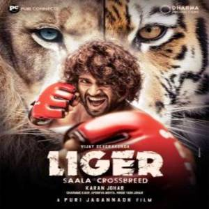 Liger naa songs download