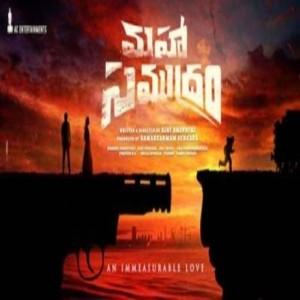 Maha Samudram naa songs download