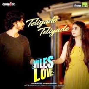 Miles Of Love naa songs download
