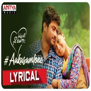 Nuvvunte Naa Jathaga Naa Songs Download