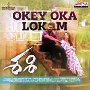 Okey Oka Lokam naa songs download