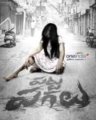 Patta Pagalu naa songs download