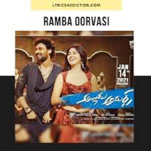 Ramba Ooravasi Menaka naa songs download