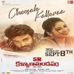 SR Kalyana Mandapam naa songs download