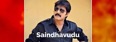 Saindhavudu naa songs download