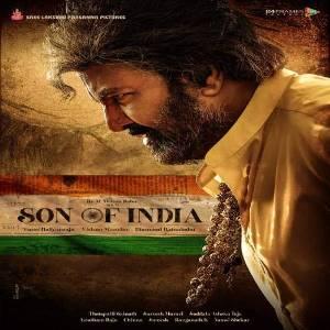Son of India naa songs downlaod