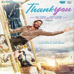 Thank You Naa Songs Download