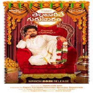 Thellavarithe Guruvaram Naa Songs Download