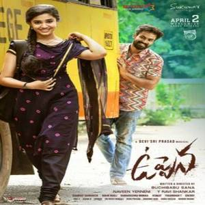 Uppena naa songs download