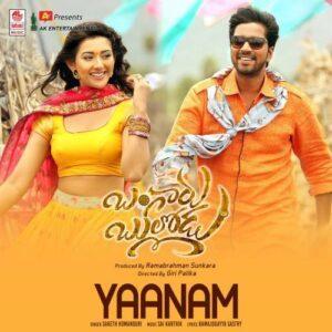 Yaanam naa songs download