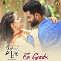 2 Hours Love naa songs download