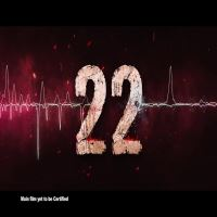 22 Movie naa songs download