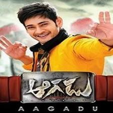 Aagadu naa songs download