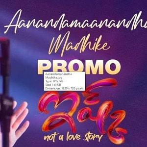 Aanandamanandha Madhike naa songs download