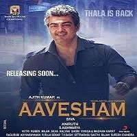 Aavesam naa songs download