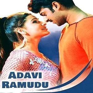 Adavi Ramudu naa songs download