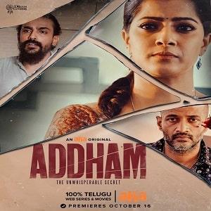 Addham naa songs