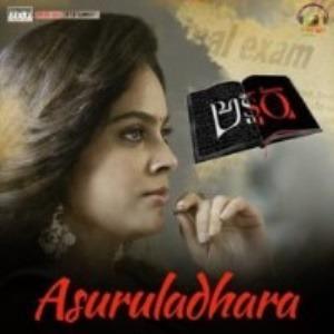 Akshara naa songs download