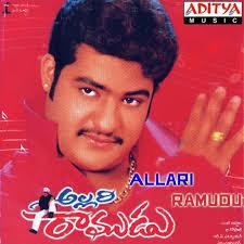 Allari Ramudu naa songs download