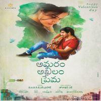 Amaram Akhilam Prema naa songs download