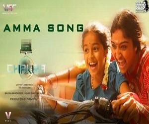 Amma Nuvante naa songs download