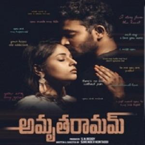 Amrutharamam naa songs downloads