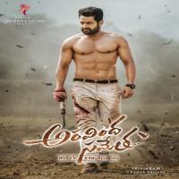 Aravindha Sametha naa songs download