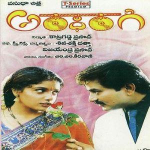 Ardhaangi naa songs download