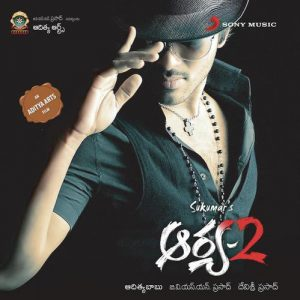 Arya 2 naa songs download