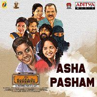Asha Pasham naa songs download