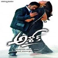 Ashok naa songs download