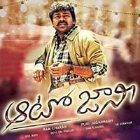 Auto Jaani naa songs download