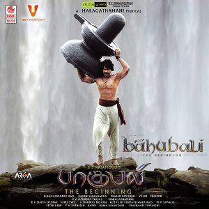 Baahubali naa songs download