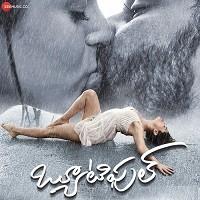 Beautiful naa songs download