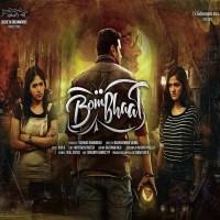 Bombhaat naa songs download