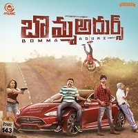 Bomma Adhurs naa songs download