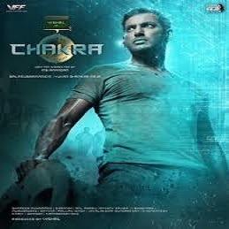Chakra naa songs download
