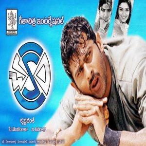 Chakram naa songs download