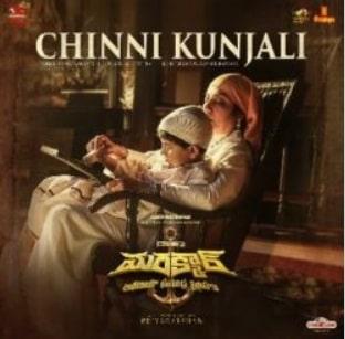 Chinni Kunjali naa songs download